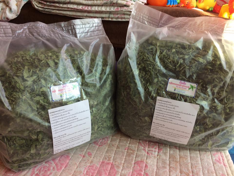 ขายหญ้าหวานอบแห้งราคาส่ง